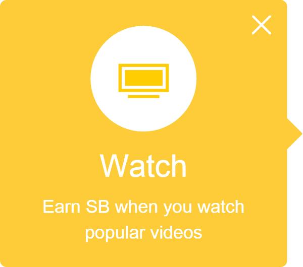 SB Watch