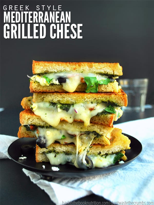 This recipe for grilled cheese uses delicious sourdough paired with Mediterranean style ingredients. It is fantastic to eat as is or with a soup on the side.